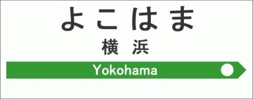 横浜催事アイキャッチ