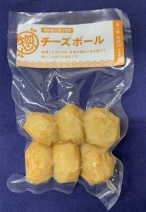 チーズ揚げ団子
